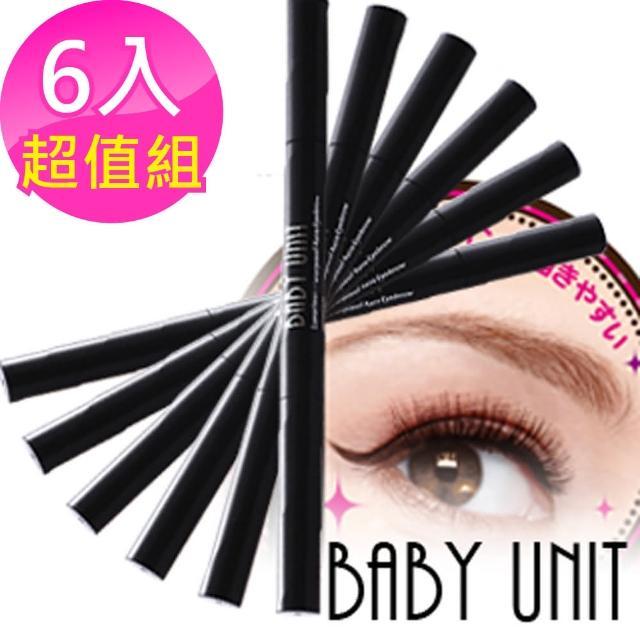 【BABY UNIT】完美絕色自動眉筆超值組(任選6支)