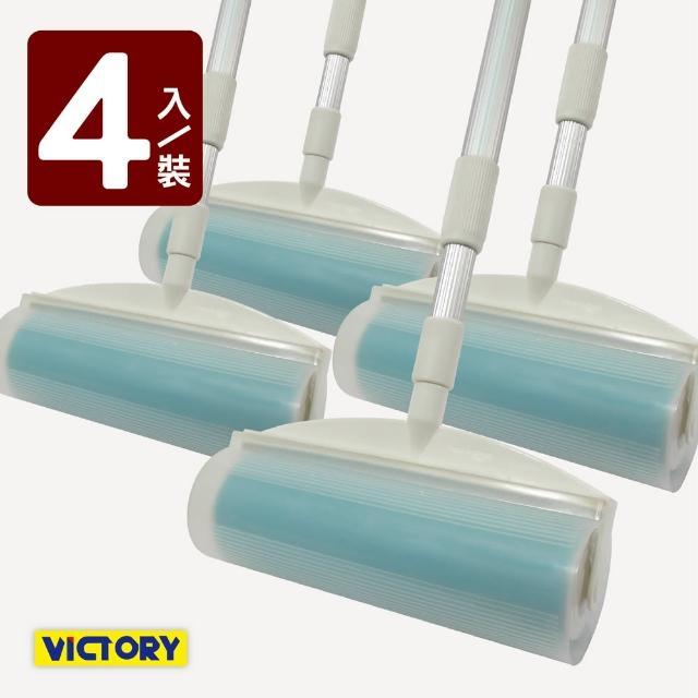 【VICTORY】水洗隨手黏(4長)