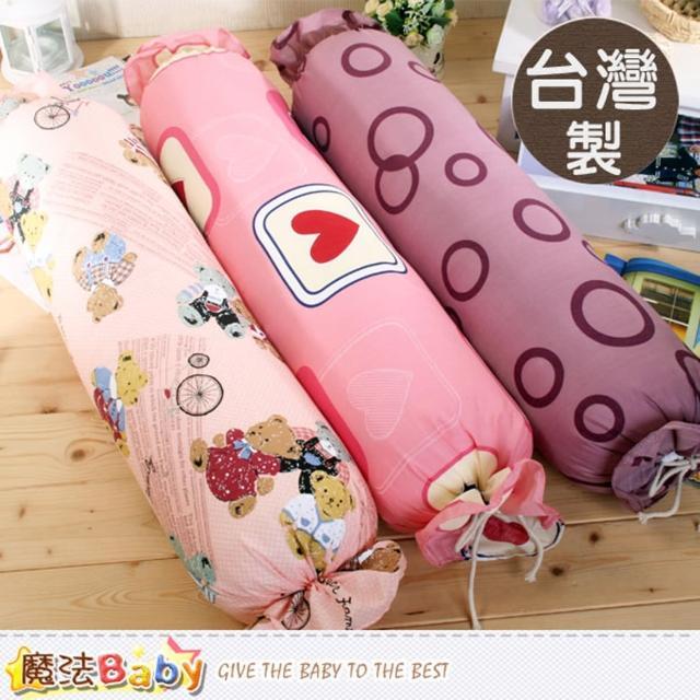 【魔法Baby】居家靠枕 抱枕 台灣製大糖果枕(id14-002)