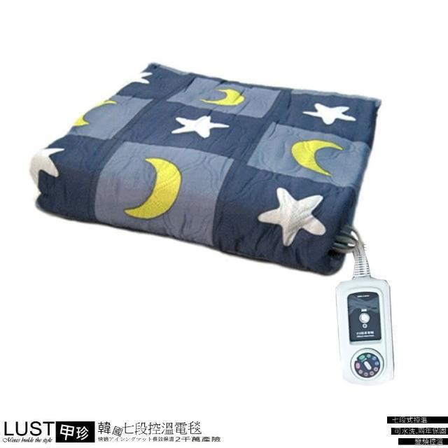 【LUST生活寢具】韓國恆溫型 專業電熱毯 七段式微調電毯.保固兩年 單人-雙人 -電暖-保暖(隨機)