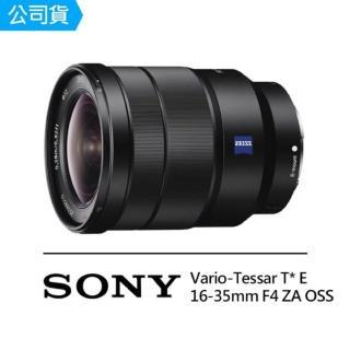 【SONY】卡爾蔡司 E 16-35mm F4 ZA OSS變焦鏡(公司貨)