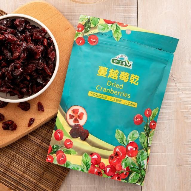 【統一生機】果然優蔓越莓乾(250g-袋)