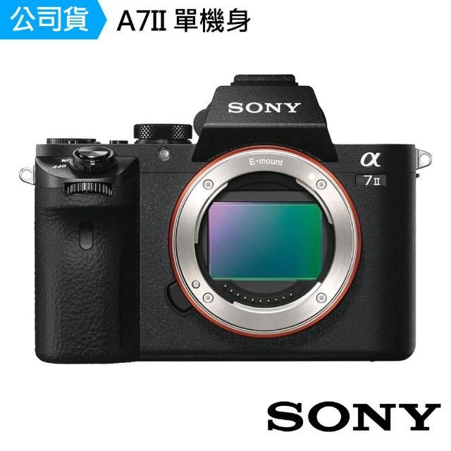 【SONY】A7M2單機身組(公司貨)