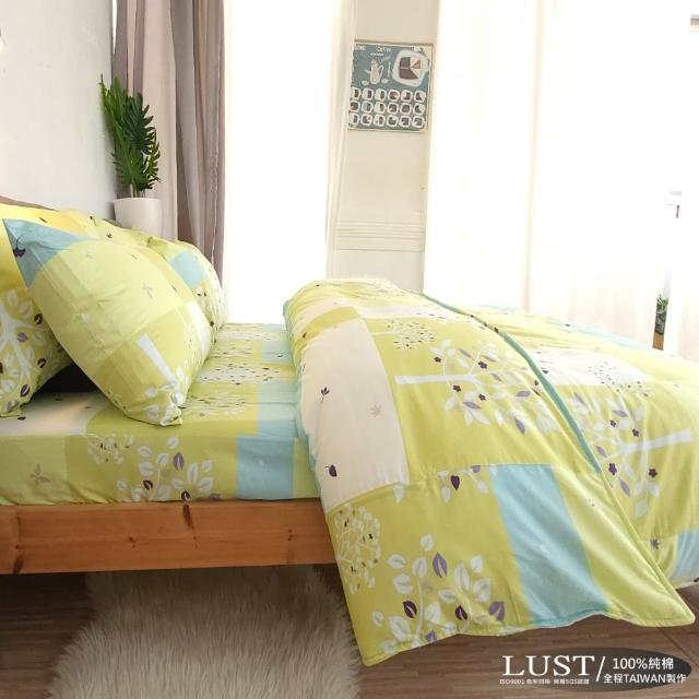 【Lust 生活寢具 台灣製造】夏綠蒂-專櫃當季印花、雙人5尺床包-枕套組(綠色)