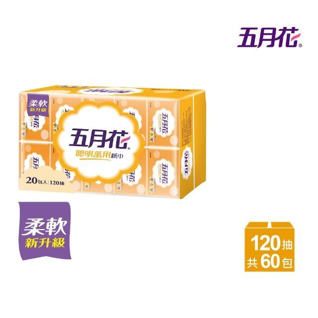 【五月花】聰明萬用紙巾(120抽-10包-6袋)
