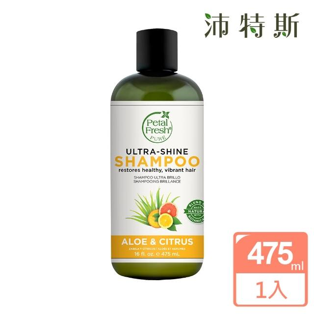 【美國 沛特斯】有機成份柑橘蘆薈保濕洗髮精(無矽靈-16oz-475ml)