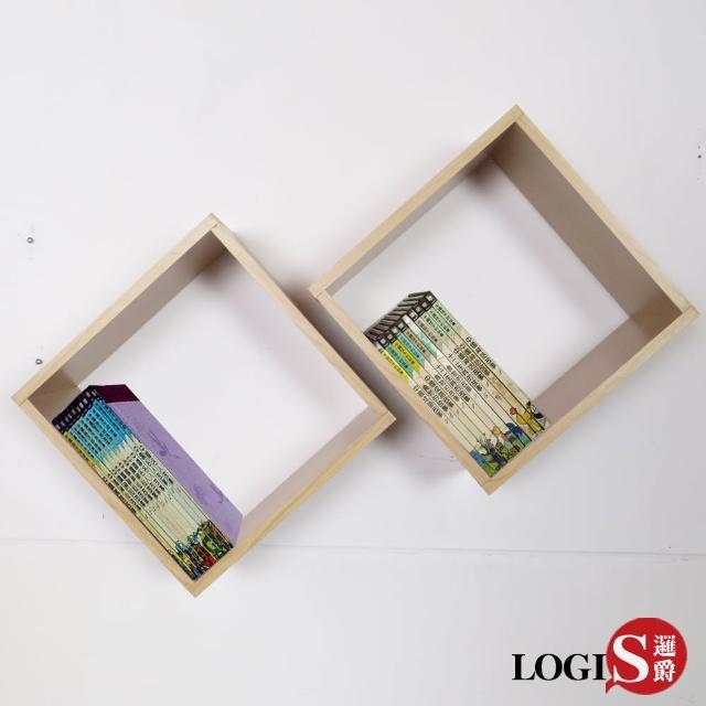 【LOGIS】木紋魔術口格子壁櫃 壁架 展示櫃(正方形兩入組)