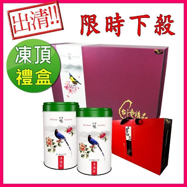 【龍源茶品】春茶鮮摘-國寶級台灣鵲茗凍頂烏龍精品禮盒2罐組(150g-罐 - 共300g-附提袋)