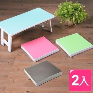 【真心良品】馬卡龍123快速收折疊桌(2入)
