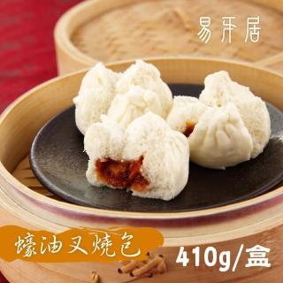 【鮮食家任選799】易牙居蠔油叉燒包(10顆入-盒)