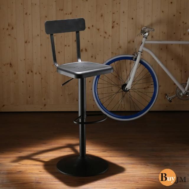 【BuyJM】LOFT複刻品-工業風吧台椅(黑色)