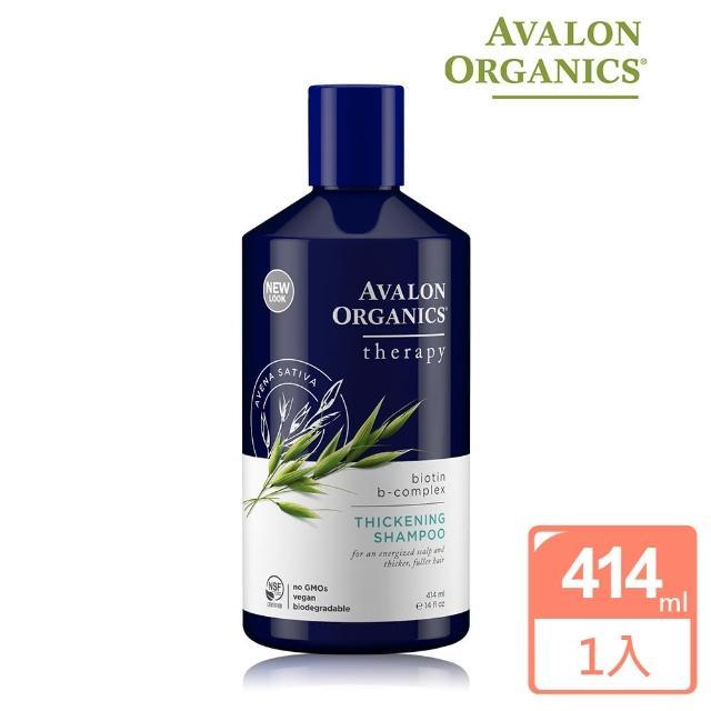 【AVALON ORGANICS】湛藍B群健髮精油洗髮精(414ml-14oz)