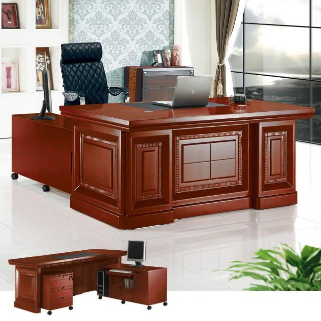 【Bernice】達斯尊爵主管辦公桌組合(辦公桌+側邊櫃+活動櫃)