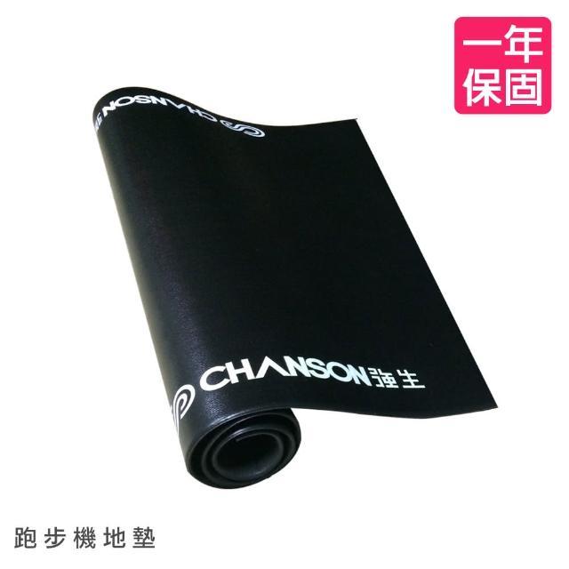 【強生CHANSON】運動器材專用地墊-大