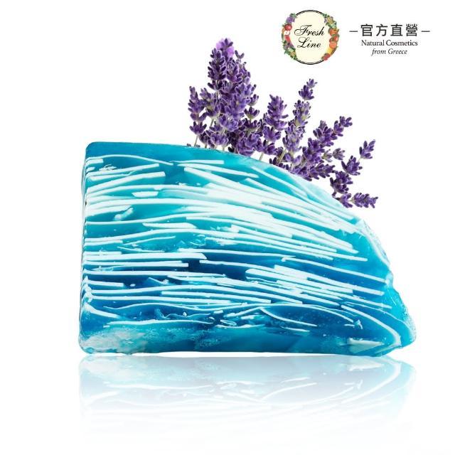【Fresh Line】海神手工潔膚皂120g(SPA水療美體系列)