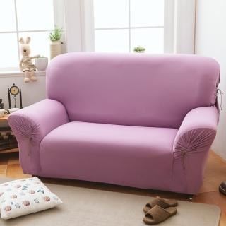 【格藍傢飾】繽紛樂彈性沙發套1+2+3人座(六色任選)