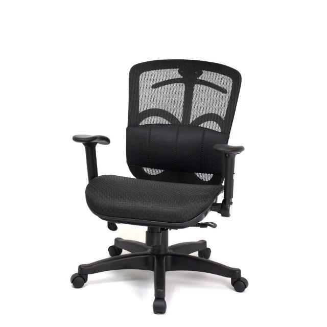 【aaronation愛倫國度】囊式腰靠辦公椅-電腦椅(DW-338A-1-黑)