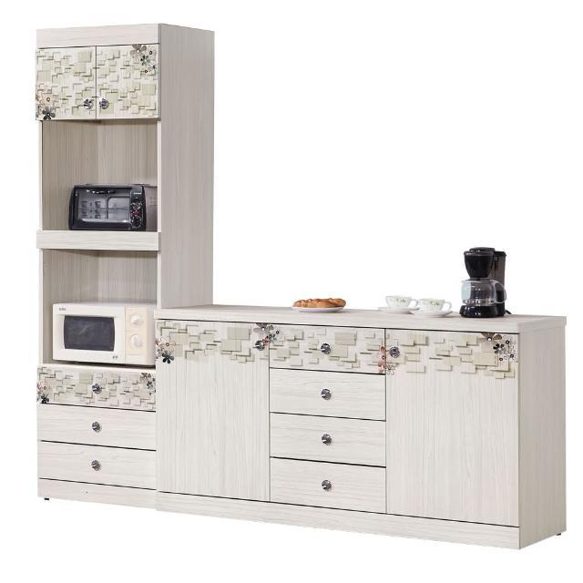 【時尚屋】密思朵7尺餐櫃組(904-1)
