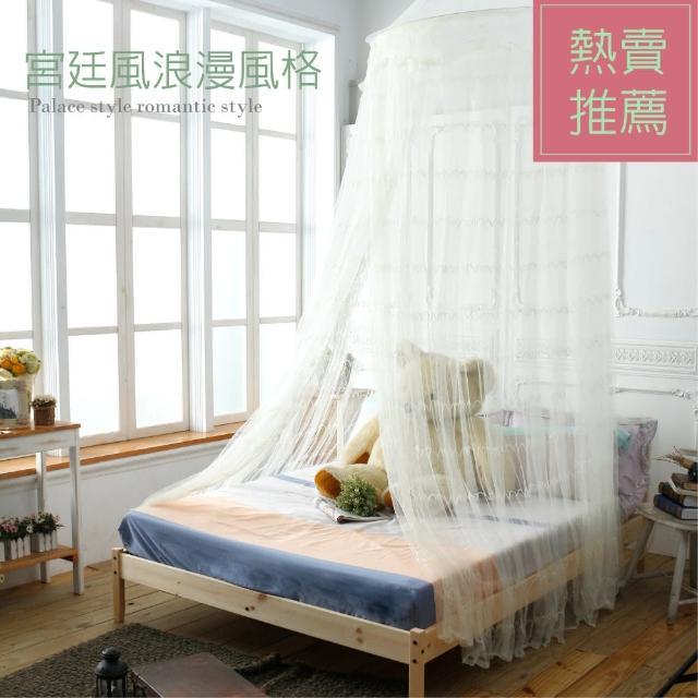 【R.Q.POLO】歐式公主風-寬蘋蕾絲睡簾、蚊帳-可折疊(米黃)