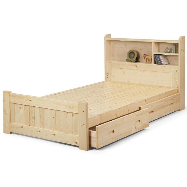 【綠活居】凱爾山   3.5尺收納式單人床台(含抽屜-2)