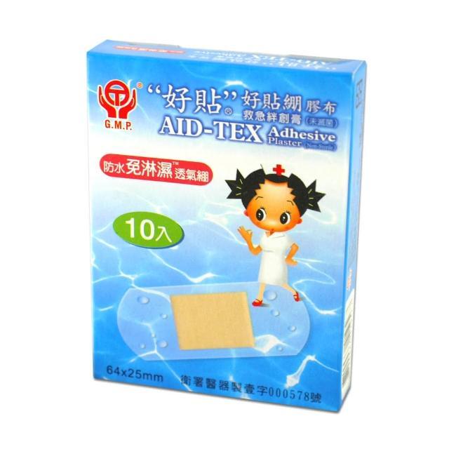 【好貼】防水免淋濕透氣繃(10入)