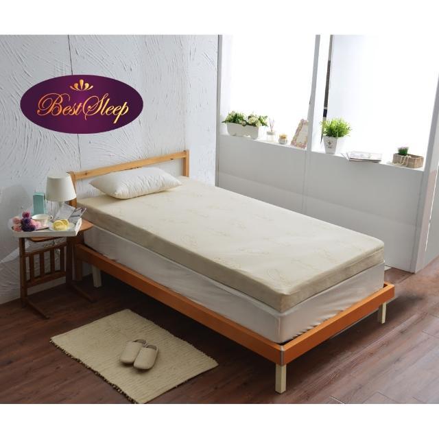 【BEST SLEEP 倍斯特手工名床】3尺15cm乳膠床 含布套、防塵套(天然乳膠系列 幼兒單人)
