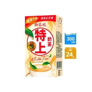【御茶園】特上奶茶300ml(1箱-24入)