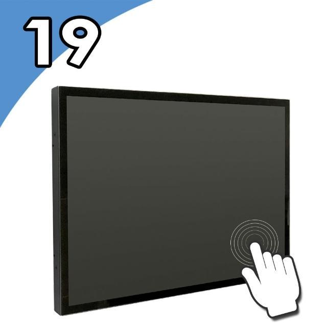 【Nextech】P系列 19吋 全平面電容式10點觸控螢幕(NTP190B0BUNSG)