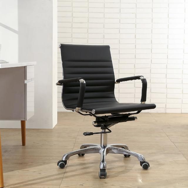 【BuyJM】伯特鋁合金腳PU輪皮面中背電腦椅