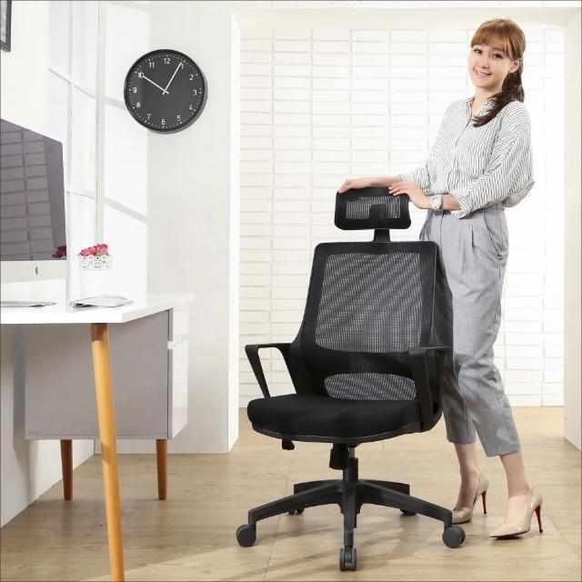【BuyJM】舒伯成型泡棉網布高背電腦椅-辦公椅