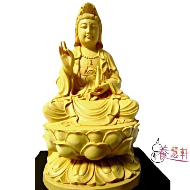 【養慧軒_12H】金剛砂陶土精雕佛像-淨瓶蓮花觀音菩薩(木色)