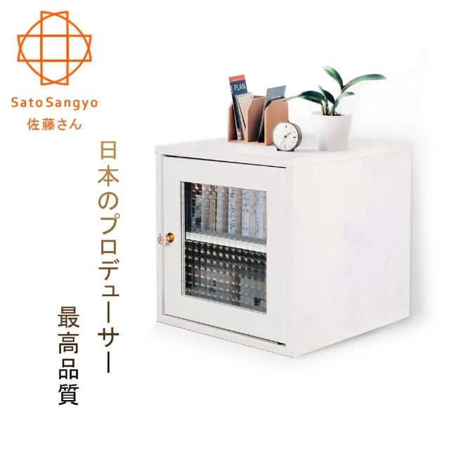 【Sato】Hako有故事的風格-馬賽克玻璃櫃(復古洗白木紋)