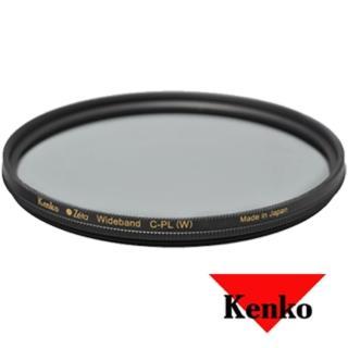 【Kenko】Zeta Wideband C-PL 環型偏光鏡-52mm