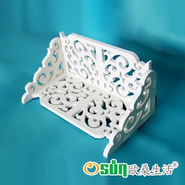 【Osun】DIY木塑板 歐式白色雕花兩用壁掛木塑板架(BG-008)