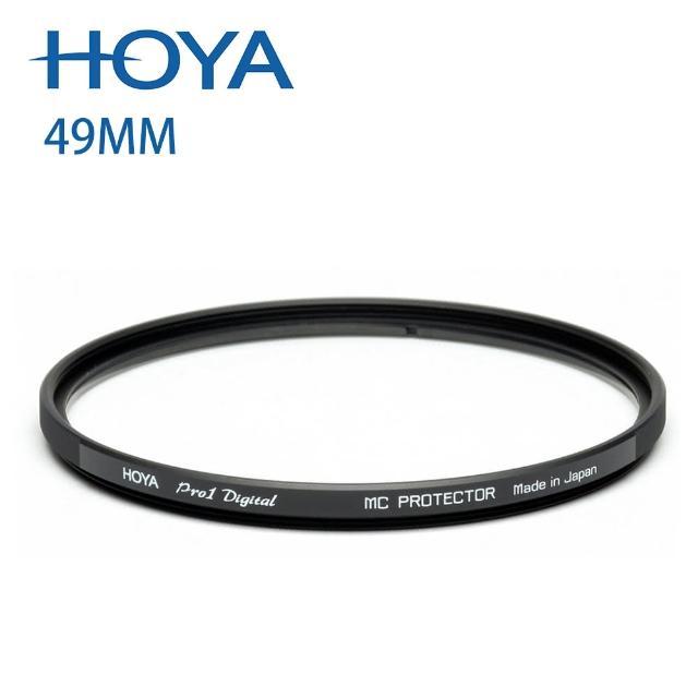 【HOYA】PRO 1D PROTECTOR WIDE DMC 保護鏡(49mm)