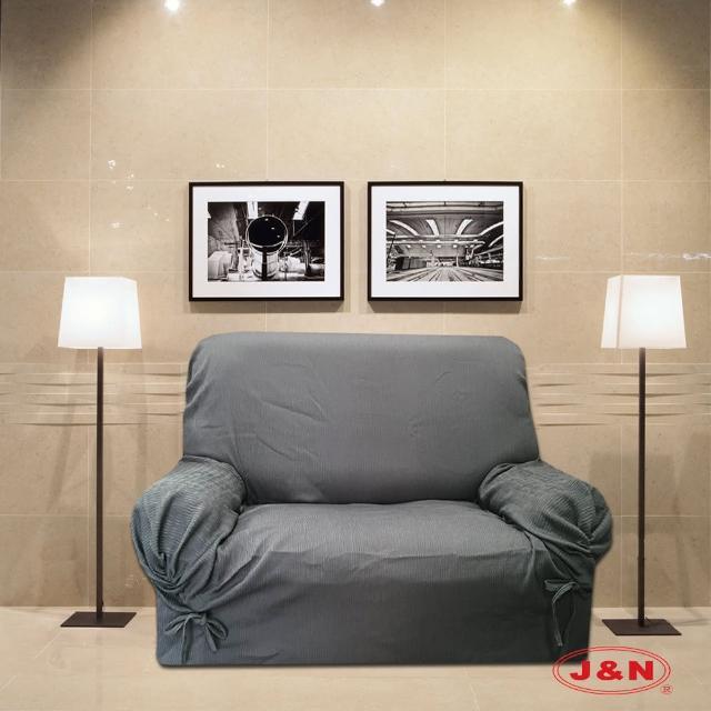 【J&N】華倫柔波彈性沙發便利套(DIY 1人)