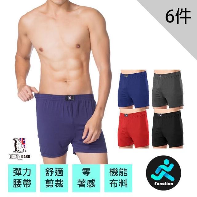 【LIGHT & DARK】類蠶絲複合纖維零觸感平口褲組(回饋6件組)