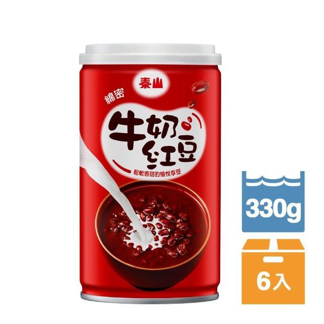 【泰山】綿密牛奶紅豆330g(6入-組)