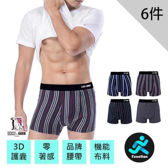 【LIGHT & DARK雙絲光】零觸感立體護囊剪綵平口褲(時尚條紋回饋6件組)