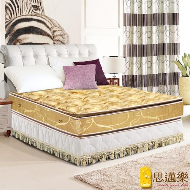 【smile思邁樂】黃金睡眠五段式竹炭紗正四線乳膠+竹炭記憶棉獨立筒床墊3.5X6.2尺(單人加大)