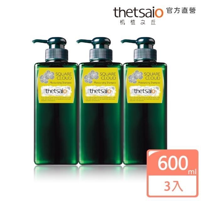 【thetsaio機植之丘】四方雲-護髮止癢洗髮乳組(600ml-3入)