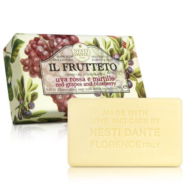 【Nesti Dante  義大利手工皂】天然鮮果系列(紅葡萄和藍莓 明亮-250g)