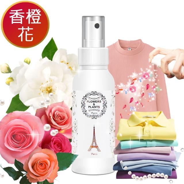 【愛戀花草】義大利香橙花 衣物香水(100MLx5瓶)