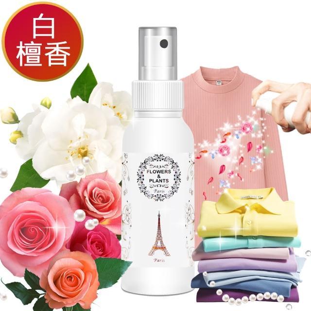 【愛戀花草】東印度白檀香 衣物香水(100MLx5瓶)