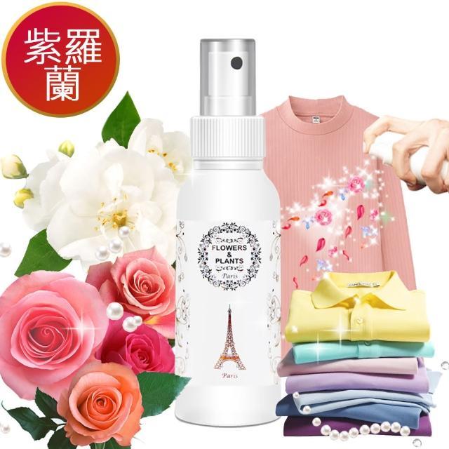 【愛戀花草】紫羅蘭玫瑰 衣物香水(100MLx5瓶)