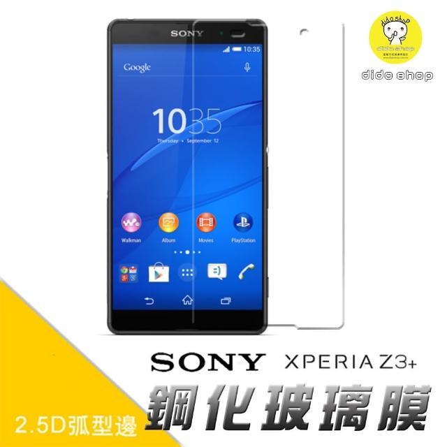 【dido shop】索尼 SONY Z3+ 專業超薄鋼化膜(MY143-3)