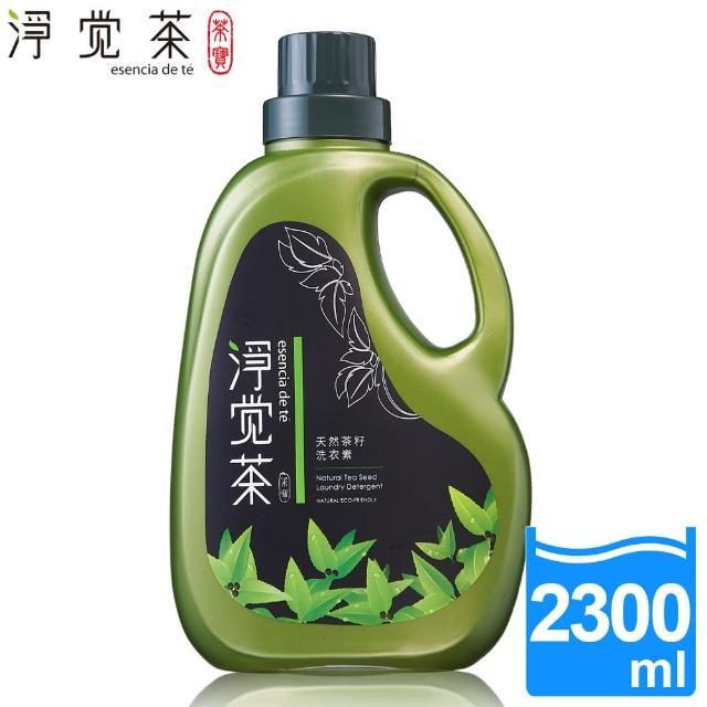 【茶寶 淨覺茶】天然茶籽洗衣素(2.3KG)