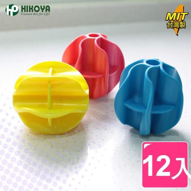 【HIKOYA】環保無毒強力洗衣球(優選12入)