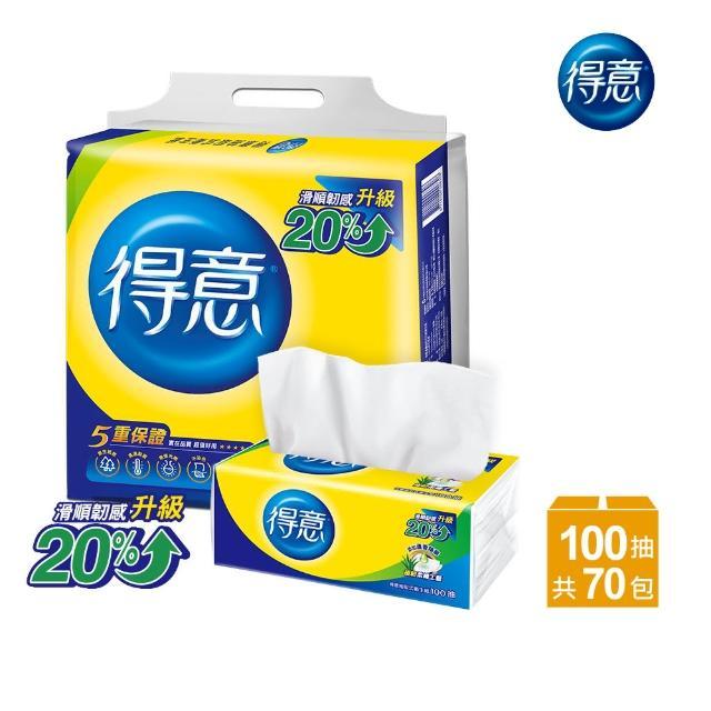 【得意】連續抽取式花紋衛生紙(100抽*10包*7袋)