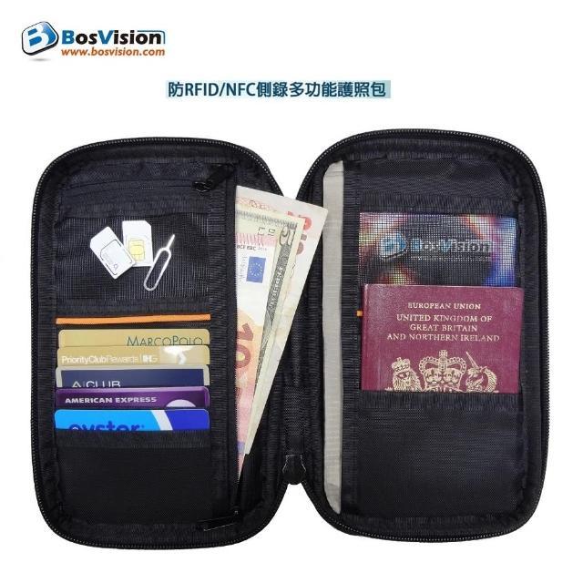 【Bosvision】防RFID-NFC側錄多功能護照包